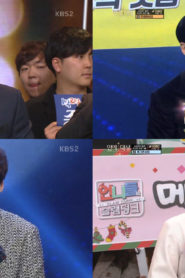 KBS Entertainment Award 2016