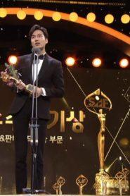 SBS Drama Award 2016