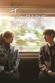 Tomorrow With You