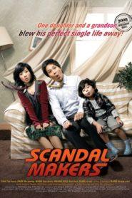 Speed Scandal