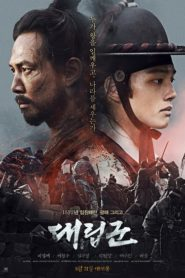Warriors of the Dawn Eng Sub
