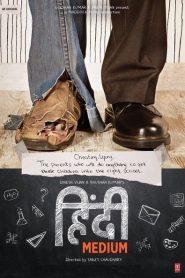 Hindi Medium Eng Sub