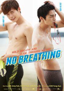No Breathing Eng Sub