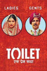 Toilet – Ek Prem Katha Eng Sub