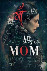 Mom Eng Sub