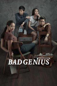 Bad Genius Eng Sub