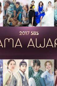 2017 SBS Drama Awards