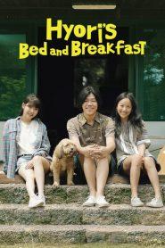 Hyori's Bed and Breakfast 2