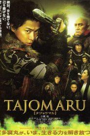 Tajomaru – Avenging Blade