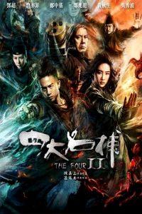 The Four 2