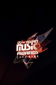 2018 Mnet Asia Music Award [MAMA]