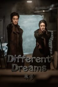 Different Dreams