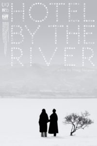 Hotel by the River 2019
