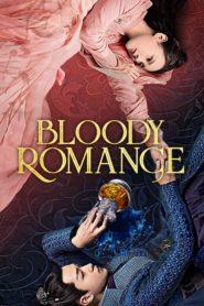 Bloody Romance 2018