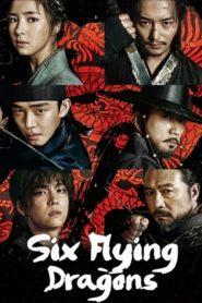 Six Flying Dragons 2015