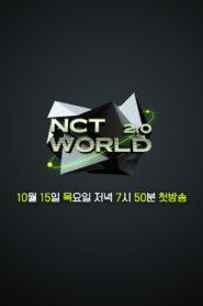 NCT WORLD 2.0