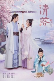 Qing Luo English Sub