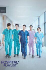 Hospital Playlist [S01 – S02]