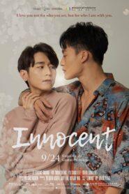 Innocent the Series